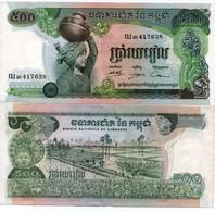 CAMBODIA 500 RIELS 1973 P 16 BIG NOTE UNC - Cambodia
