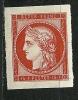 """YT 830 """" Centenaire Du Timbre 15F Rouge Non Dentelé """" 1949 Neuf ** - Unused Stamps"""