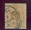 Belgique - No 28a Oblitération Elliptique Bruxelles (CHANCELLERIE) 7 Fevr 1882, Pièce Luxe, TB - 1869-1883 Leopold II.