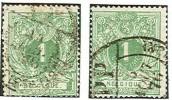 Belgique - No26 Oblitéré Anvers (STATION), Double Ellipse Pour Imprimés, PP Dans Segment, TTB - 1869-1888 Lion Couché (Liegender Löwe)