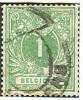 Belgique - No26 Oblitéré Anvers, Centre Muet, Double Ellipse Pour Imprimés, PP Dans Segment, TTB - 1869-1888 Lion Couché (Liegender Löwe)