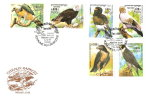 1999 CAMBODIA BIRDS (BIRDS OF PREY) FDC FIRST DAY COVER - PRISTINE - Oiseaux