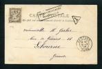 =*=Blanc 111+taxe 29 Sur Carte Taxée Pour Affranchissement Insuffisant Chapelle Castres>>>>Libourne 29 9 1902 =*= - Covers & Documents