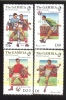 MNH FOOTBALL-SOCCER 1986 MEXICO  OP WINNERS IN GOLD ( GAMBIA   639-42 - Unclassified