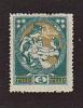 S6105  Latvia 1920   ( Sc# 69 ) MH - Lettonie