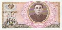 BILLETE DE COREA DEL NORTE DE 100 WON  SIN CIRCULAR  (BANK NOTE) NEW - Corea Del Norte