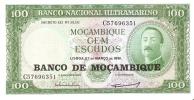 BILLETE DE MOZAMBIQUE DE 100 ESCUDOS  SIN CIRCULAR  (BANK NOTE) NEW - Mozambique