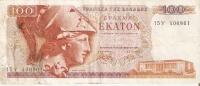 BILLETE DE GRECIA DE 100 DRACMAS DEL AÑO 1978  (BANK NOTE) - Grecia