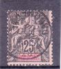 DAHOMEY - 1899 - YVERT N° 1 OBLITERE - COTE = 14 EUROS - - Oblitérés