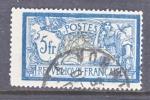 France 130  (o)  MERSON - 1900-27 Merson