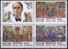 """Russia 1993  4  V   Ballet De M.Fokin  """"Chekherazad"""" """"L'oiseau De Feu""""  """"Pierrot"""" Dance Danseur Danseuse Danse - Danza"""