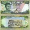 Swaziland - 5 Emalangeni UNC Pick 23 - Coins & Banknotes