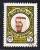 Kuwait Used Scott #729 200f Sheik Sabah - Koweït