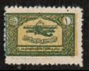 TURKEY   Scott #  RAC 6*  VF MINT LH (Color Shift) - Unused Stamps