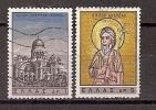 Greece 1965 _ Mi 895/96 - St Andreas - Set Used (o) - Oblitérés