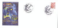 Nouvelle Caledonie Noumea Pap Pret A Poster Entier Postal Stationery Public Opt Jeudi Centre Ville 14/6/2001   TBE - Non Classés