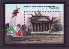 KOREA -  1985 - World Philatelic Exhibition Italia 1985 - Gestempelt - Used - Briefmarkenausstellungen