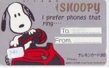 SNOOPY (301) CARTE JAPON BD *  CHIEN * CARD JAPAN * DOG  * COMICS * - BD