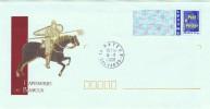 Enveloppe France 20 G.  Logo Bleu  VTapisserie De Bayeux   Oblitéré Non Adressé - Postal Stamped Stationery