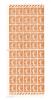 Yvert N° 277B - 1c Semeuse Bistre-brun - Panneau 50 TP - Gomme D´origine Intacte - A VOIR!!! - France
