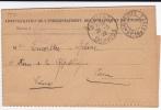 PARIS - 1920 - CACHET Des IMPRIMES PP10 Sur FORMULAIRE ADMINISTRATIF De L´ENREGISTREMENT Pour TREVIERES (CALVADOS) - Postmark Collection (Covers)