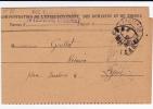 PARIS - 1917 - CACHET Des IMPRIMES PP35 Sur FORMULAIRE ADMINISTRATIF De L´ENREGISTREMENT Pour VIENNE (ISERE) - Postmark Collection (Covers)
