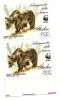 1991 - Italia 1998 Protezione Natura V106 - G Invece Che C, - Abarten Und Kuriositäten
