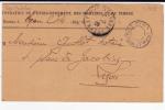PARIS - 1908 - CACHET Des IMPRIMES PP52 Sur FORMULAIRE ADMINISTRATIF De L´ENREGISTREMENT Pour LYON (RHONE) - Postmark Collection (Covers)