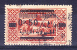 GRAND LIBAN N°117 Oblitéré - Grand Liban (1924-1945)