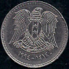 Syria, Syrie, Coin 100 Piaster's Issued 1994, Fin - Syrië