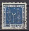 PGL G1083 - FORMOSE Yv N°208 - 1945-... Republiek China