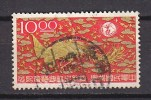 PGL G1104 - FORMOSE Yv N°515 - 1945-... République De Chine