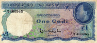 Ghana:1 Cedi Nkrumah/bank Vf - Ghana