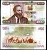 KENYA 1000 1,000 SHILLINGS 2009 P NEW UNC - Kenya