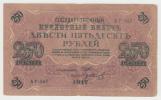 Russia 250 Rubles 1917 AVF CRISP P 36 - Rusland