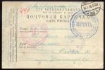RUSSIA  WWI   CENSORED POW CARD SIBERIA > BERLIN 1918   #25667 - 1857-1916 Empire