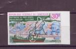 Cameroun N°466** Non Dentelé RAFFINERIE - Cameroun (1960-...)