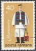 Rumania  -  1979  -  Yvert - 3198 ( Usado ) - 1948-.... Repúblicas