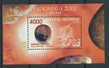 INDONESIA  Mi.Nr. Block 147 Schmucksteine  -MNH - Mineralen