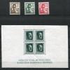 Germany 1937 MI 643-5 Block 7 MH - Unused Stamps