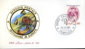 TASSO SERVIZIO POSTALE 1982 FDC ROMA LUXOR - 6. 1946-.. Republic