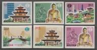 SERIE NEUVE DU BHOUTAN - EXPOSITION INTERNATIONALE DE NEW YORK N° Y&T 54 A 59 ND - Expositions Universelles