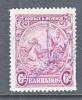Barbados  174  Fault  (o) - Barbados (...-1966)