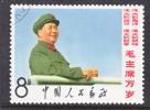 PRC 954    (o) - 1949 - ... People's Republic