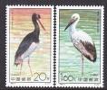 PRC 2380-1    **  FAUNA  BIRDS  STORKS - 1949 - ... People's Republic