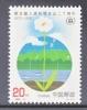 PRC 2392    ** - Unused Stamps