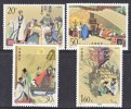 PRC 2403-6    **  WALL PAINTINGS - 1949 - ... People's Republic