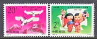 PRC 2412-3    **  JAPAN-CHINA - 1949 - ... People's Republic
