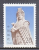 PRC 2414    **  GODDESS MAZU - 1949 - ... People's Republic