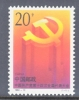 PRC 2414A    ** - Unused Stamps
